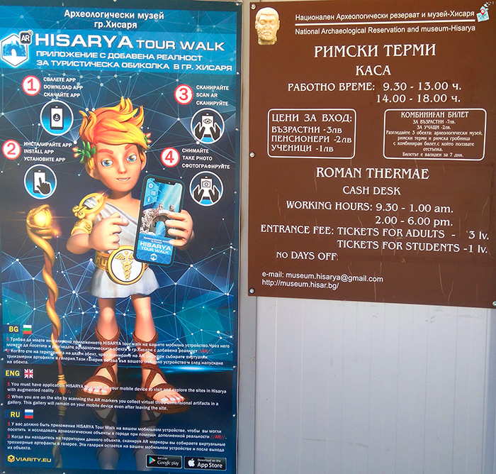 "app ""Hisarya tour walk"""